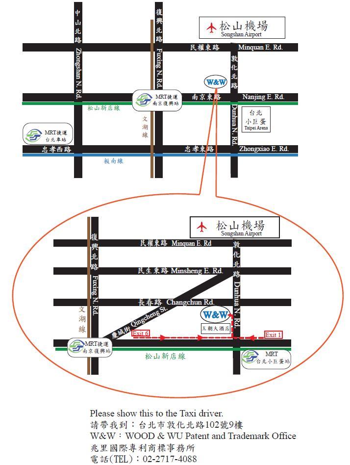 WW_map_Chinese